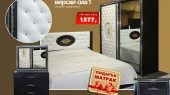 Спален комплект Версай сиа 1