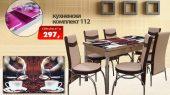 Кухненски комплект 112