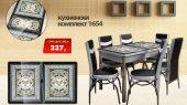 Кухненски комплект 1654