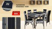 Кухненски комплект 1658