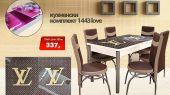 Кухненски комплект 1443 love
